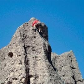 Escalada en Roca / Rappel - Morelia - Envío Gratuito